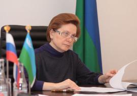 Комарова вложит 200 миллионов в города «ЛУКОЙЛа»