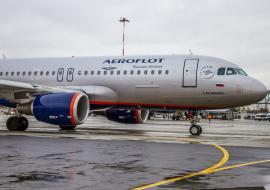 «Аэрофлот» отменил рейсы в УрФО