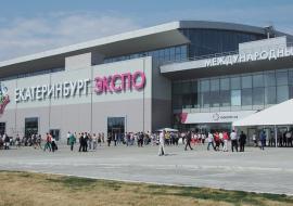 КРСУ получит 409 миллионов на строительство конгресс-центра «Екатеринбург-ЭКСПО»