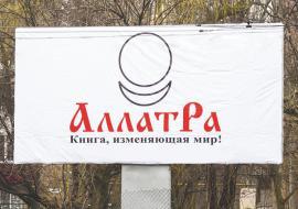 Депутат Госдумы требует проверить «Учения АллатРа» в Челябинске