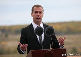 Медведев посоветовал учителям идти в бизнес