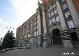 Гордума Екатеринбурга утвердила нехватку учителей и медиков