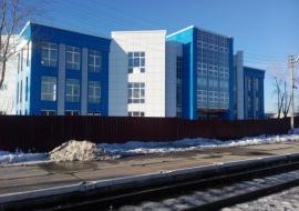 Ввод в строй вокзала Нягани отложили до 2020 года