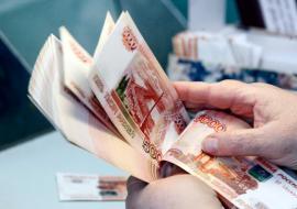Уральские банки лишились 21 миллиарда средств населения