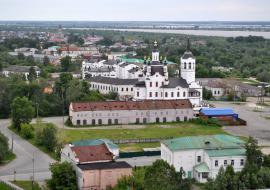 В Тобольске проведут реконструкцию исторической части города за 254 миллиона