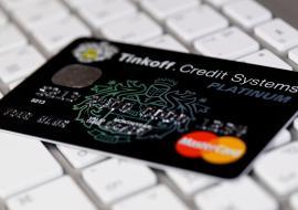 Платежная система подала в ФАС жалобу на «Тинькофф банк»