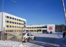Посредничество ФМБА стоило Свердловской области 85 миллионов