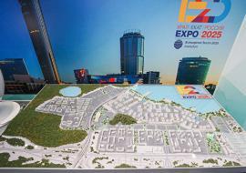 Минпромторг РФ представил в Дубае заявку Екатеринбурга на ЭКСПО-2025