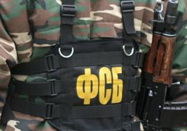ФСБ провела обыски в департаменте здравоохранения ХМАО-Югры