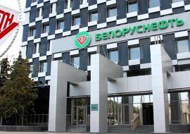 1,5 тысячам рабочих «Белоруснефти» продлили вахту в ЯНАО