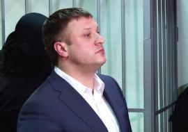 Следователи завершили работу по «делу Сандакова»