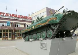 Арбитраж прекратил дело о взыскании с «Курганмашзавода» 5,3 миллиардов