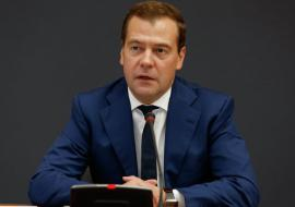 Продуктовое эмбарго в России продлят до конца 2017 года