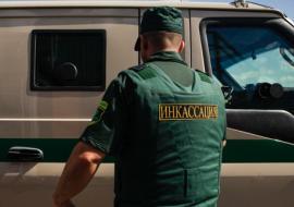 Нижнетагильский инкассатор инсценировал ограбление из-за низкой зарплаты