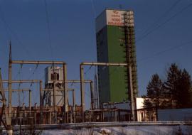 «РУСАЛ» на месяц отложил выяснение причин гибели рабочего на шахте Ново-Кальинская