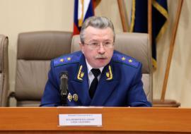 Прокурор Тюменской области Владимир Владимиров