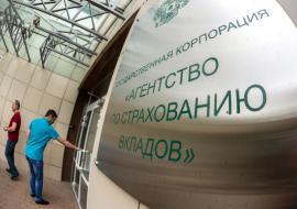 АСВ разрывает мировое с совладельцем холдинга из Екатеринбурга