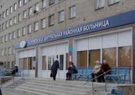 Свердловское правительство направит полмиллиарда на ремонт больниц