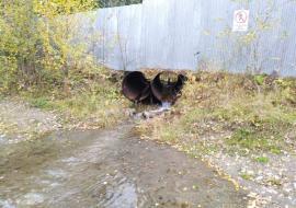 В Нижнем Тагиле возбудили дело после слива стоков «Водоканала» в Черноисточинское водохранилище