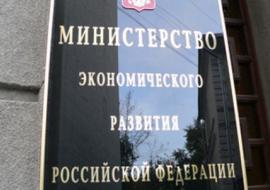 Новоуральск и Локомотивный лишат статуса ЗАТО