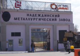 Актив УГМК отказался от выплаты дивидендов