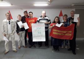 В ХМАО «Коммунисты России» обвинили руководство в получении денег от конкурентов