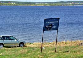Роспотребнадзор назвал опасные озера в Челябинске
