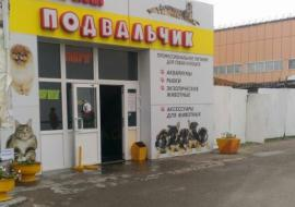 В Нижневартовске вместе с животными сгорел крупнейший зоомагазин
