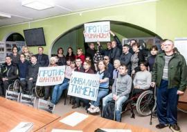 Тюменские инвалиды отправили петицию Путину и Моору против деятельности активиста Романова