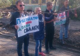 Федеральные чиновники проигнорировали нелегальную свалку в Екатеринбурге