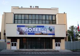 ФНС требует 3 миллиона с челябинского завода «Ростеха»