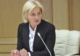 Ольга Голодец отрицает возможность повышения пенсионного возраста до 2018 года