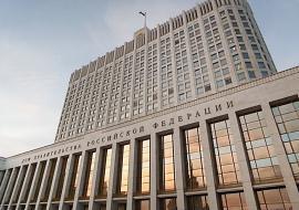 Правительство РФ выделило регионам УрФО 5,9 миллиарда за эффективность