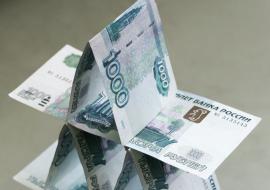 Жители Свердловской области потеряли миллион на финансовой пирамиде