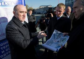 Дубровский раскритиковал подготовку к саммитам ШОС и БРИКС