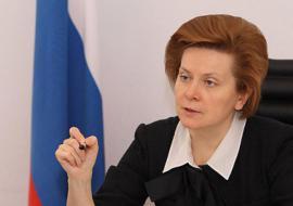 Комарова пообещала муниципалитетам деньги в обмен на долгострои