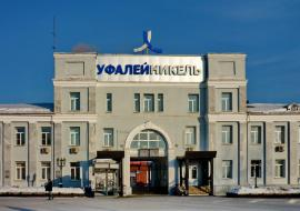 Новую попытку ликвидации «Уфалейникеля» наметили на 7 августа