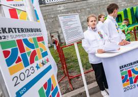В Свердловской области создадут новую АНО «Исполнительная дирекция Универсиады-2023»