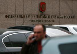 ФНС РФ озвучила причины проверок ФСБ агрохолдингов в Челябинской и Свердловской областях