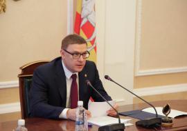 Текслер заявил об увольнениях чиновников из-за срывов по нацпроектам и бюджету
