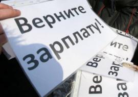 Челябстат обнаружил муниципалитет с просроченной задолженностью по зарплате