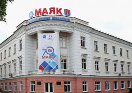 В челябинском ЗАТО «Росатома» перенесен конкурс на строительство комплекса для ядерных отходов