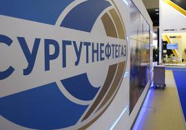 ФАС подозревает «Сургутнефтегаз» в спекуляциях на бирже