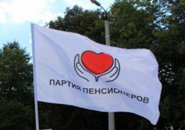 Свердловские «пенсионеры» выдвинули на выборы губернатора депутата гордумы Сергина