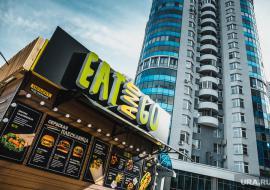 Предприниматели обвиняют думу Екатеринбурга в апатии и равнодушии