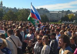 Свердловские дольщики присоединились к всероссийской акции