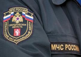 Прокуратура указала главе свердловского МЧС на нарушения закона