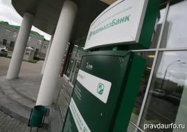 «Россельхозбанк» снова привлекает ФСБ