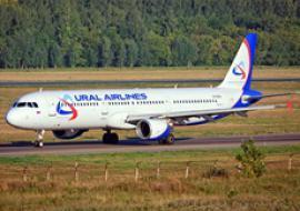 В аэропорту Хургады задержали неисправный самолет «Уральских авиалиний»