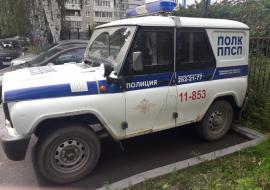 СКР предъявил обвинение в изнасиловании трем сотрудникам УМВД по Екатеринбургу